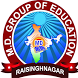 MDM Group Of Institutions by Follow Class