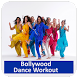 2017 Songs Bollywood Dance Workout by 2k18apps
