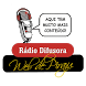 Radio Difusora Web by Streaming Brasil