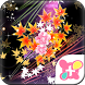 Beautiful Theme Leafy Fantasy by +HOME by Ateam