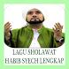 LAGU SHOLAWAT HABIB SYECH LENGKAP by Loki En Stud