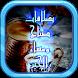 بطاقات وادعية صباح ومساء الخير by dev6_6
