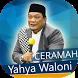 Ceramah Ustad Yahya Waloni by Islamic Religius App