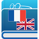 Français-Anglais Traduction by TheFreeDictionary.com – Farlex