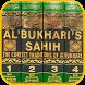 Hadist Shahih Bukhari Terjemah by Guide Studio+