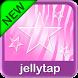 ★ Pink Zebra Star Theme Go SMS by Jellytap