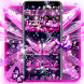 Dreamy Purple Butterfly Theme by Best Cool Theme Dreamer