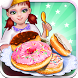 Sweet Cookies Cooking Games by Ozone Development