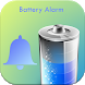 Battery alarm full charged (100%)