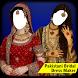 Pakistani Bridal Dress Maker by Aim Entertainments