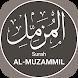Surah Al Muzammil by Al kalam