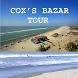 Cox's Bazar Tour by ASoftTech