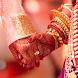 विवाह योग हिन्दी - Vivah Yog by 3AppsDaily