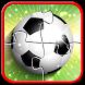 Soccer Kids Jigsaw Puzzle Game by KidsPlayApps