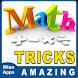 Math Tricks -Math Tips & Tricks-Mathematics Tricks