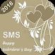Valentines Day SMS 2018 (Valentine SMS) by Think Apps Studio