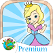 Princess Games for Kids PRO by Meza Apps