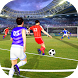 Pro Soccer Leagues 2018 - Stars Football World Cup by Bulky Sports