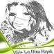 Dina Hayek-أغاني دينا حايك by SuperAppAndroid
