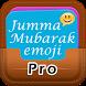 Jumma Mubarak Images & Emojis by Live Telecast of Makkah and Madinah