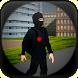 Police sniper: Anti terrorist by MobileHero