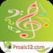 เพลงรอสาย by ProNet Inc