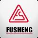 Fusheng Tools 復盛-空氣壓縮機代名詞、空壓機