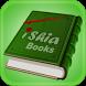 iShia Books by iShia Project
