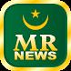 Mauritania daily news by Mauregion