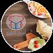 أسرار الطبخ - Asrar Tabkh by Pub Star