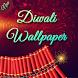Happy Diwali Wallpaper 2017 by Born Developer