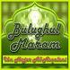 Bulughul Maram Ibn Hajar 2017 by KieAr App