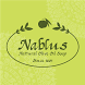 NABLUS 頂級手工皂