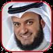 Mishary Al Afasy Full Quran by qurandevappall
