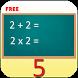 Математика для 1, 2, 3 класса. by Jaguar Design Games