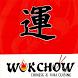 Wok Chow