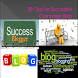 tips successful campaign blog by alif games studios