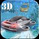 Underwater Car Simulator 3D