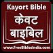 Kayort Bible