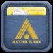АКТИВ БАНК - Мобильные платежи by «RUSOFT» Ltd