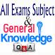 All Exam GK by tetarwalsuren