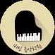 비인음악학원 by B2 Corp.