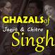 Top Ghazals of Jagjit Singh by FriendsMania