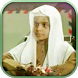 Holy Quran by Mohamed Al barak by IhsanApps