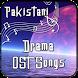 Pakistani Drama OST by MaraKapa Suha