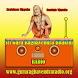 Guru Raghavendra Bhakthi Radio by Guru Raghavendra App Developers Inc
