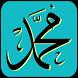 Manqoos Moulid - Love Nabi (S) by spmsoft
