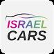 Israel Cars by Muhammad abo zkika