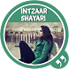 intzaar shayari Hindi Shayari by Shayari & Status
