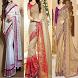 Saree/Sari Designs